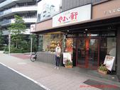 20141030-1103日本東京自由行-2:20141030-1103日本東京自由行0095.jpg