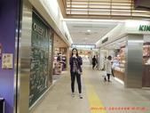 20141030-1103日本東京自由行-2:20141030-1103日本東京自由行0113.jpg