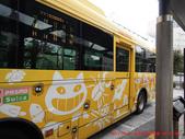 20141030-1103日本東京自由行-2:20141030-1103日本東京自由行0124.jpg