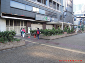 20141030-1103日本東京自由行-4:20141030-1103日本東京自由行0638.jpg