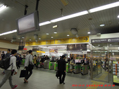 20141030-1103日本東京自由行-2:20141030-1103日本東京自由行0108.jpg