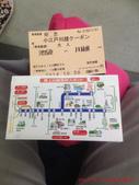 20141030-1103日本東京自由行-4:20141030-1103日本東京自由行106.jpg