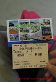 20141030-1103日本東京自由行-4:20141030-1103日本東京自由行0653.jpg