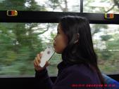 20141030-1103日本東京自由行-2:20141030-1103日本東京自由行0126.jpg