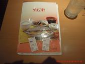 20141030-1103日本東京自由行-2:20141030-1103日本東京自由行0091.jpg