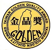 台灣金品獎:Taiwan Golden Quality Award LOGO