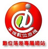 台灣金品獎:logo