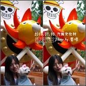 2011.07.10 九族文化村-航海王:ONE PICEC-34.jpg