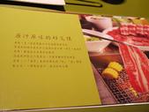 2015.01.10 原燒(台糖東海店):P1220741.JPG