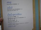 2012.03.18 Dazzling cafe':P1150449.JPG