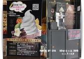2015.05.09 K5樂活冰品:K5-03.jpg