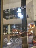 2015.06.24 星享道酒店-久享日歐懷石料理:P1020105.JPG