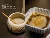 2015.12.13.初鍋物:初鍋物-19.jpg