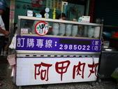 2011.08.25 南投埔里小吃-阿甲肉丸:P1130491.JPG
