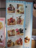 2012.03.18 Dazzling cafe':P1150450.JPG