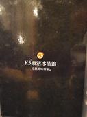 2015.05.09 K5樂活冰品:P1000881.JPG