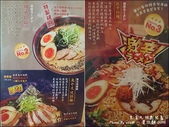 20161113 一凜拉麵 豐原店:一凜拉麵-13.jpg