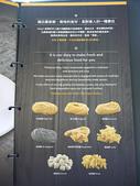 2015.02.01 Fatty's 義式創意餐廳:P1230408.JPG