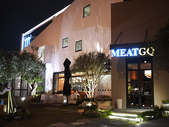 2014.02.18 MEATGQ STEAK橡木炙燒牛排館:P1190083.jpg