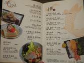 2014.11.02 隱藏丼飯達人-文心五權店:P1210401.JPG