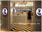 2012.03.18 Dazzling cafe':Dazzling-01.jpg