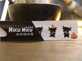 2015.12.31 肉肉燒肉店:P1060898.JPG