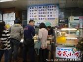 20170129 055龍蝦海鮮餐廳:055龍蝦-10.jpg