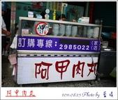 2011.08.25 南投埔里小吃-阿甲肉丸:阿甲肉丸02.jpg