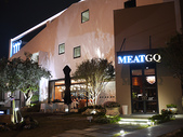 2014.02.18 MEATGQ STEAK橡木炙燒牛排館:P1190086.jpg