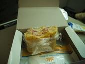 2011.04.10~11 柬埔寨&胡志明市:06-003-越南航空提供之晚餐.JPG