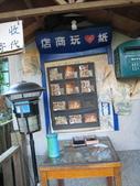2009.06.03 紙箱王國 (東東芋圓):IMG_5236.JPG
