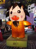 2015.03.07 吉羊如意 豐原燈會:P1000157.JPG