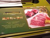 2015.01.10 原燒(台糖東海店):P1220740.JPG