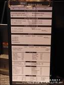 20170325 開丼燒肉VS丼飯 (台中秀泰站前店):開丼燒肉-19.jpg
