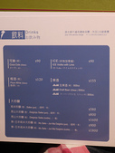 2015.01.10 原燒(台糖東海店):P1220755.JPG