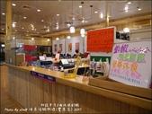 20170402 西海岸活蝦料理 (豐原店):西海岸活蝦-13.jpg