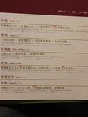 2015.01.10 原燒(台糖東海店):P1220746.JPG