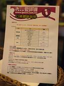 2015.08.14 樂丘廚房:P1030107.JPG