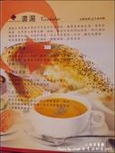20170318 安拿朵利亞土耳其餐廳:安拿朵利亞-11.jpg