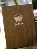 2015.12.13.初鍋物:P1060757.JPG