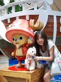 2011.07.10 九族文化村-航海王:P1120591.JPG