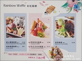20171021 Rainbow Waffle cafe:Rainbow Waffle cafe-18.jpg