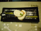 2008.08.01 陶板屋(中港店):P1070809-1