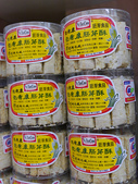 2015.04.13 劉師傅麵包:P1000160.JPG