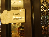 2010.09.16 in 馬來西亞:027-1禮晶海上VILLA-早餐.jpg