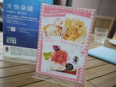 2012.03.18 Dazzling cafe':P1150455.JPG