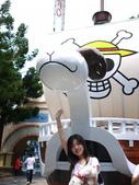 2011.07.10 九族文化村-航海王:P1120594.JPG