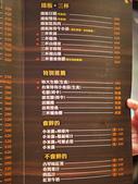 2015.01.09 城市部落-公司聚餐:P1220688.JPG