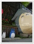 2015.09.06 大里喬城站龍貓:龍貓-03.jpg
