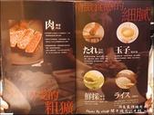 20170325 開丼燒肉VS丼飯 (台中秀泰站前店):開丼燒肉-10.jpg